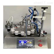 标准品/质控品半自动灌装机