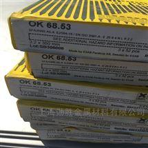 2507焊材ER2594
