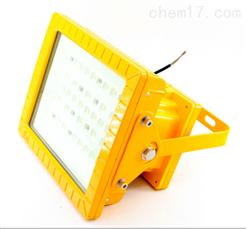 CCD97系列系列/ LED免维护防爆灯