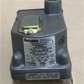 代购美国Barksdale压力传感器423和426系列