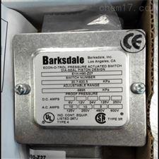 美国barksdale压力传感器450系列特价优惠