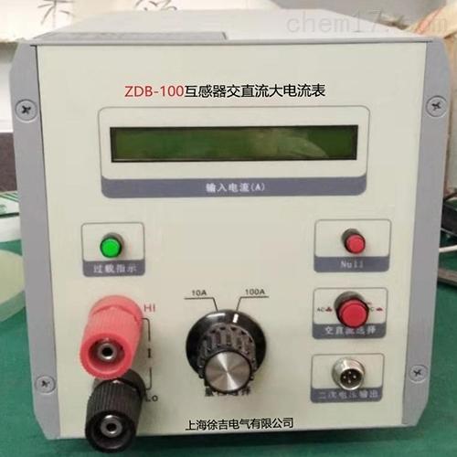 ZDB-100型高精度直流电流表(LED显示)