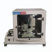 熱輻射冷凝水試驗機
