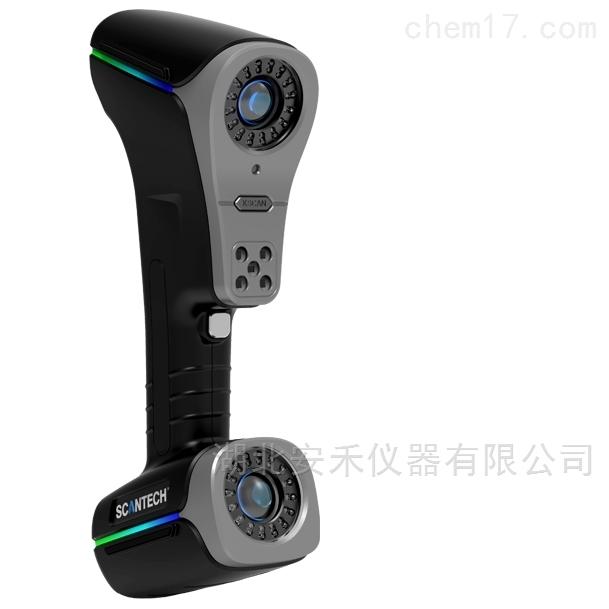 KSCAN20复合式三维扫描仪杭州思看