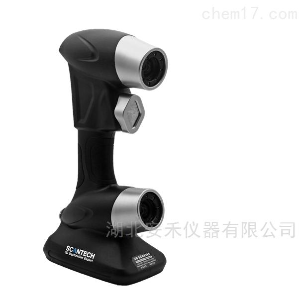新品PRINCE775双色激光手持式三维扫描仪