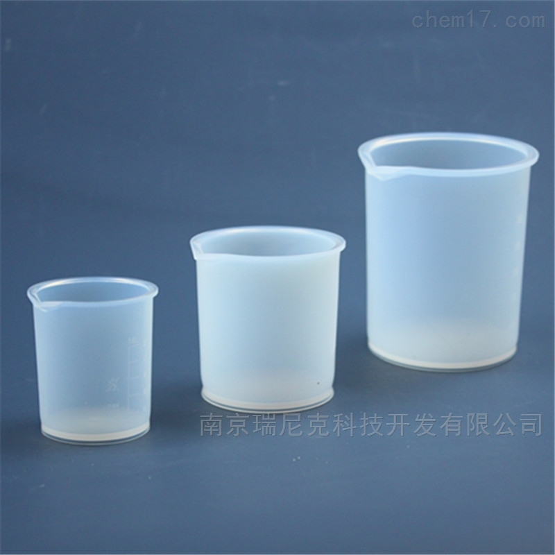 特氟龙PFA烧杯耐酸碱