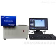 湘科DHF82多元素快速分析仪