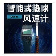 QDF-6風速儀