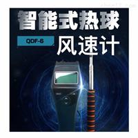 QDF-6风速仪
