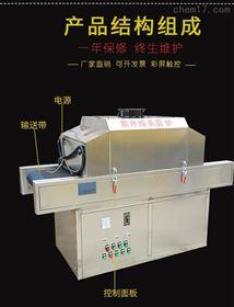 UV-D500A紫外线杀菌炉