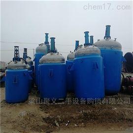 二手实验不锈钢反应釜大量出售