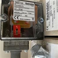 E1H-H500P4美国BARKSDALE传感器、压力开关、阀门