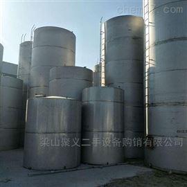 二手3吨不锈钢储罐购销厂家