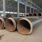 管径529*8聚氨酯直埋式热水保温管