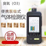 JYB-O3深圳聚一搏手持式臭氧气体检测仪产品优势