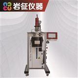YZSR-500(M)智能高壓反應釜