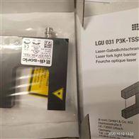 LGU 031 P3K-TSSL德国索瑞克DI-SORIC传感器