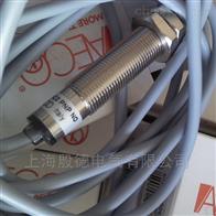 传感器SI12-C2 PNP NO意大利AECO传感器、液位控制、计时器