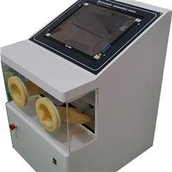 静电衰减测试仪