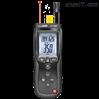 专业温湿度测量仪