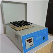 COD消解裝置XJ-V消解儀 總磷、總氮消解器