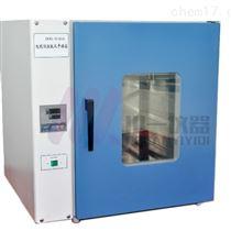 重慶立式鼓風烘干箱101-1AB電熱鼓風干燥箱