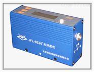 JFL-BZ20高光智能通用型光澤度儀