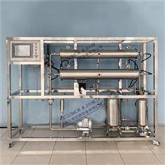 化工原理  数字型化工传热综合实验装置