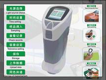 CS200高精度便携色差仪(HP200升级款)