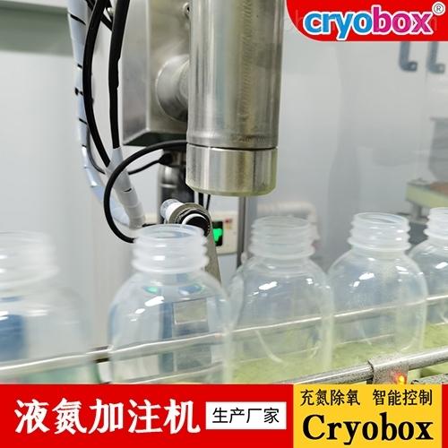 液氮加注機