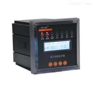 ALP220-100智能型低压线路保护装置