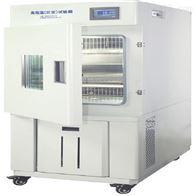 高低温交变试验箱简介