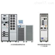 Model 8000電源供應器自動測試系統