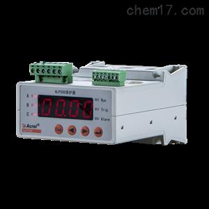 低压电动机保护AC380V 60A 内置互感器RS485