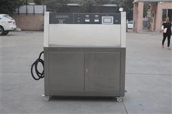 UV塔式紫外线试验机