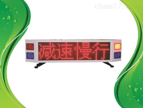 警灯警报器LED爆闪车顶红蓝警灯