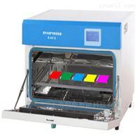 台式紫外光耐气候试验箱