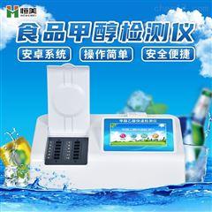 HM-C12白酒甲醇检测仪