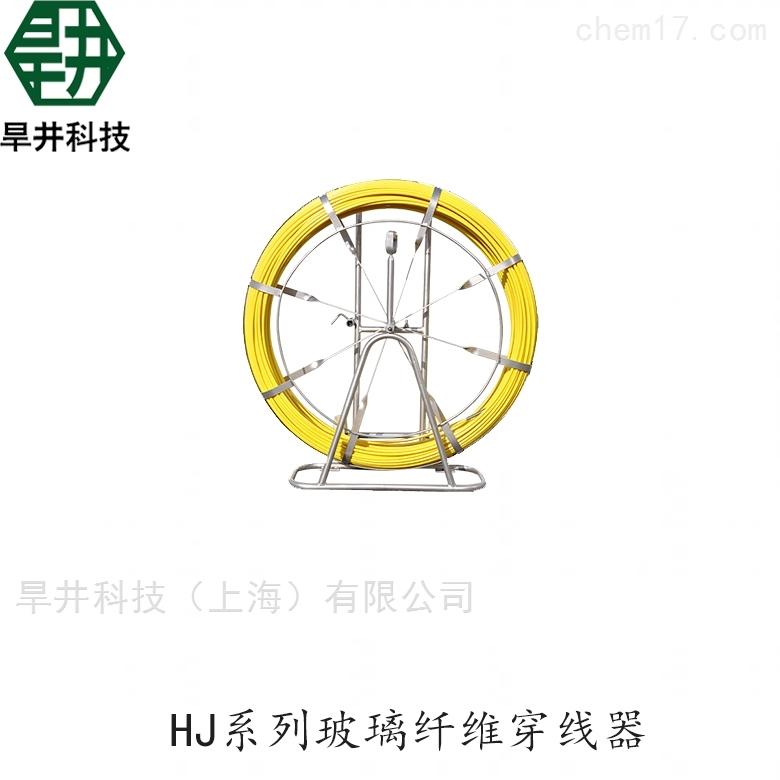 玻璃纤维穿线器