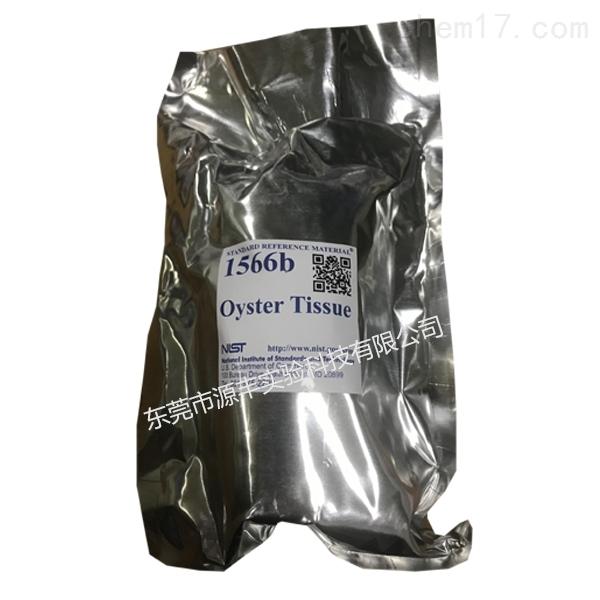 SRM 1566b - Oyster Tissue(nist)