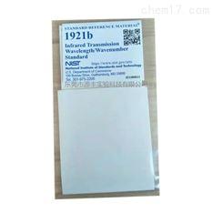 SRM 1921b-红外传输波长/波数标准(Nist)