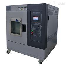JH-7005-T桌上型恒温恒湿试验机