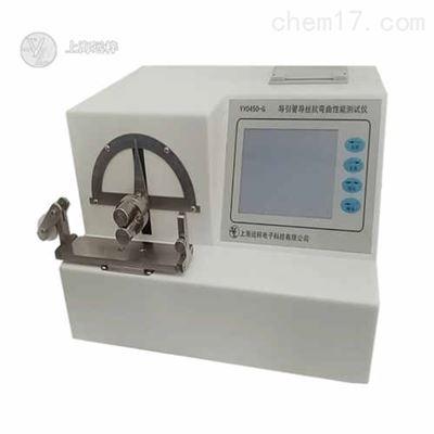 YY0450-G头端抗弯曲测试仪 导管导丝检测仪