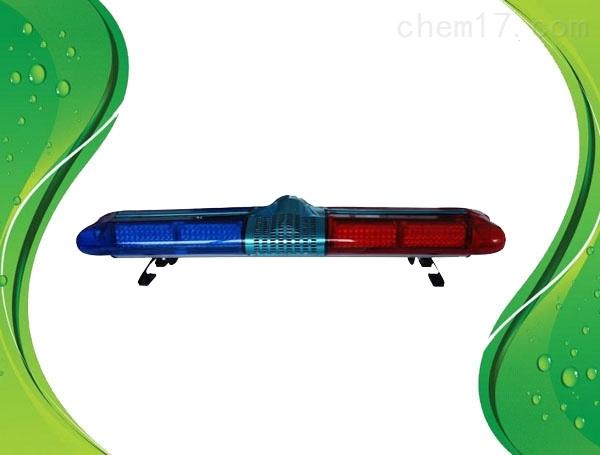 LED爆闪车顶红蓝警灯  教练车警灯警报器