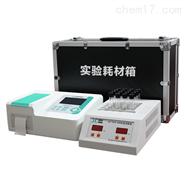 COD氨氮总磷总氮浊度水质分析仪
