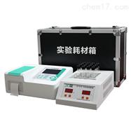 T系列COD氨氮总磷总氮浊度水质分析仪