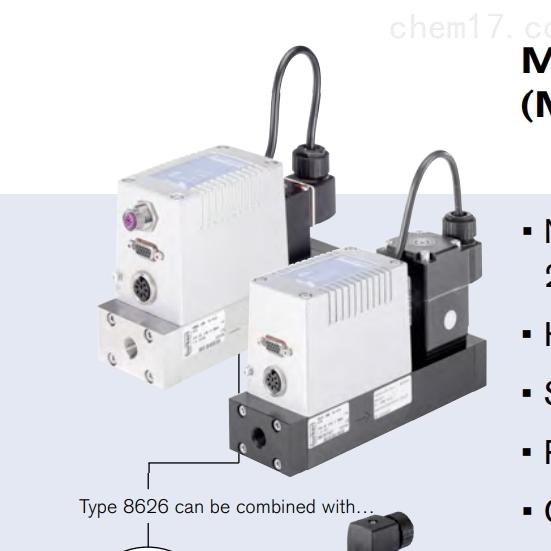 德国Burkert质量流量控制器(MFC)