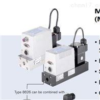 8711 8626型burkert流量计德国宝德Burkert气体质量流量控制器 (MFC)