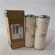 HC2252FKP19H颇尔液压油过滤器