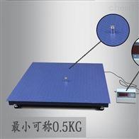 XK3190电子地磅配件报价及图片